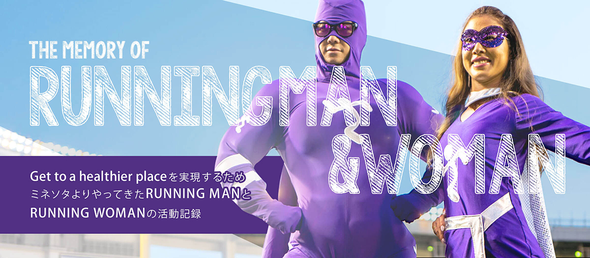 Keep on Running|RUNNING MAN & WOMAN