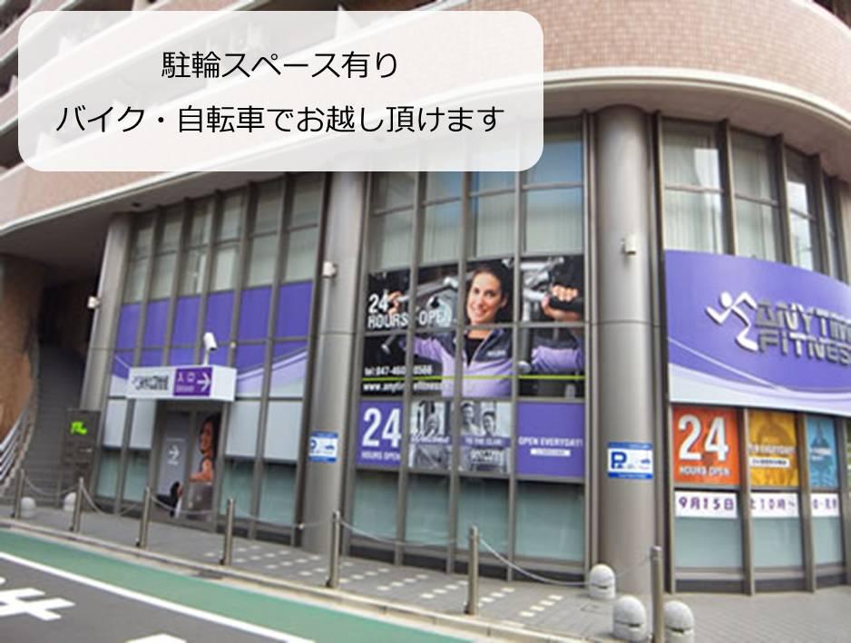 エニタイムフィットネス船橋本町通りの画像