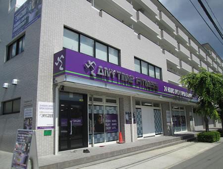 エニタイムフィットネス 神戸甲南山手店の画像