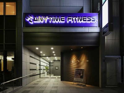 エニタイムフィットネス 渋谷初台店の画像