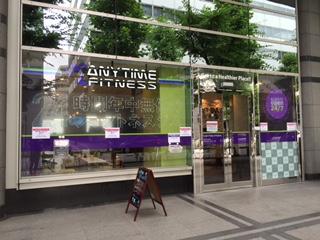 エニタイムフィットネス横浜西口店の画像