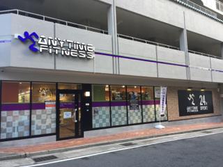 エニタイムフィットネス 三宮旭通店の画像