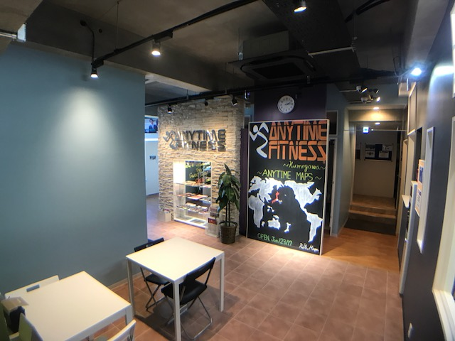 エニタイムフィットネス 久米川店の画像