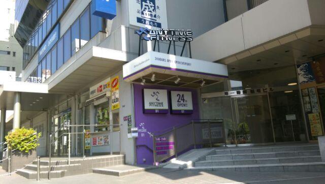 エニタイムフィットネス 飯田橋店の画像