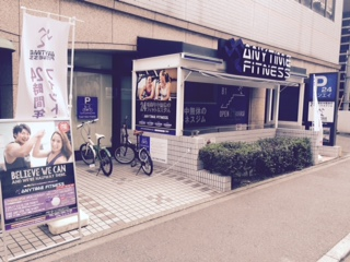 博多駅前店