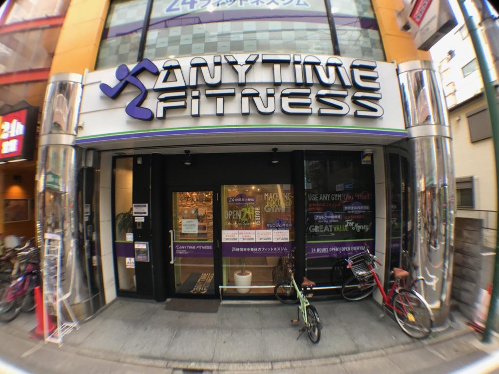 エニタイムフィットネス千歳烏山店の画像