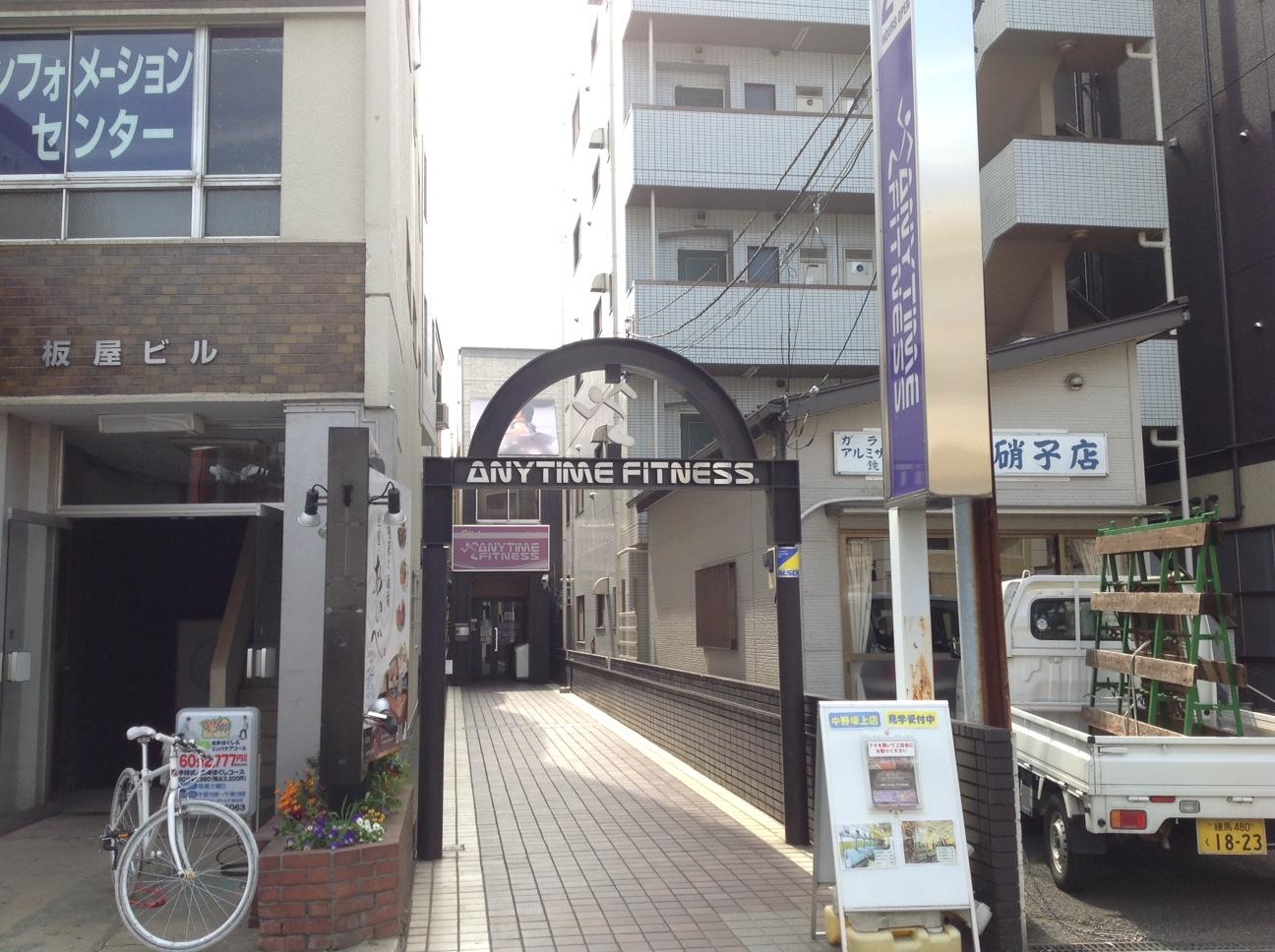 エニタイムフィットネス中野坂上店の画像