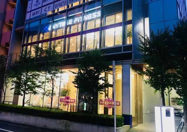 エニタイムフィットネス大塚店の画像