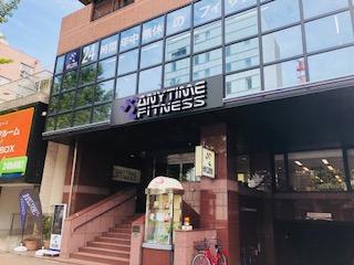 福岡赤坂店