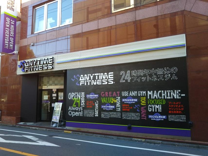 エニタイムフィットネス西新井店の画像