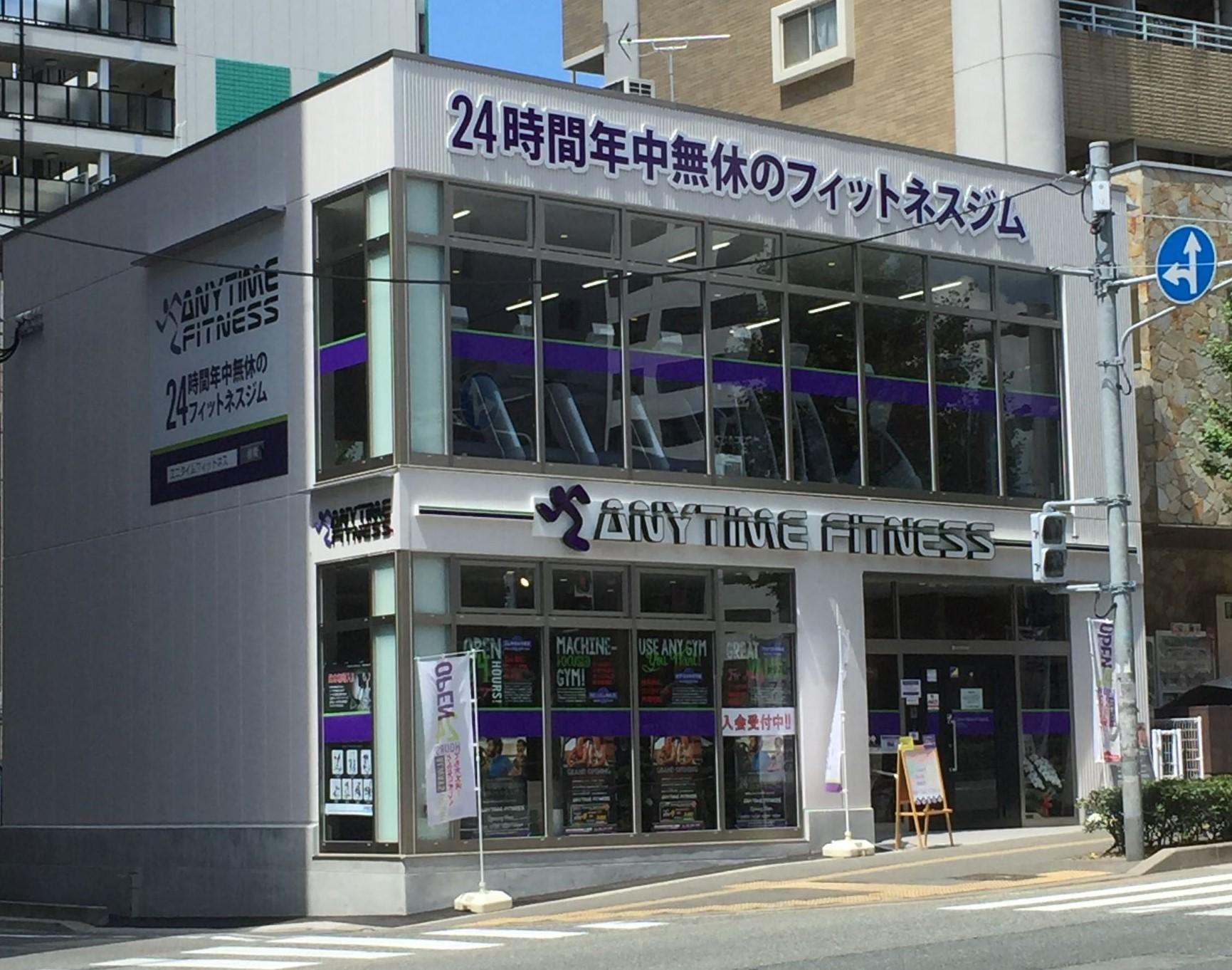 博多駅東店