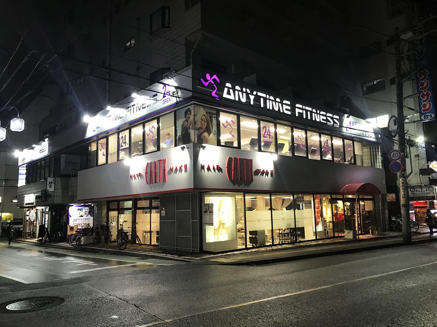 エニタイムフィトネス本八幡店の画像
