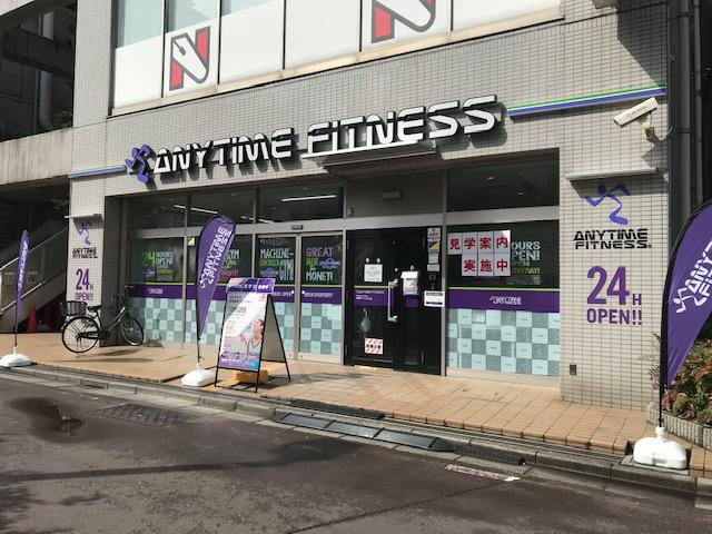 エニタイムフィットネス志木駅前店の画像