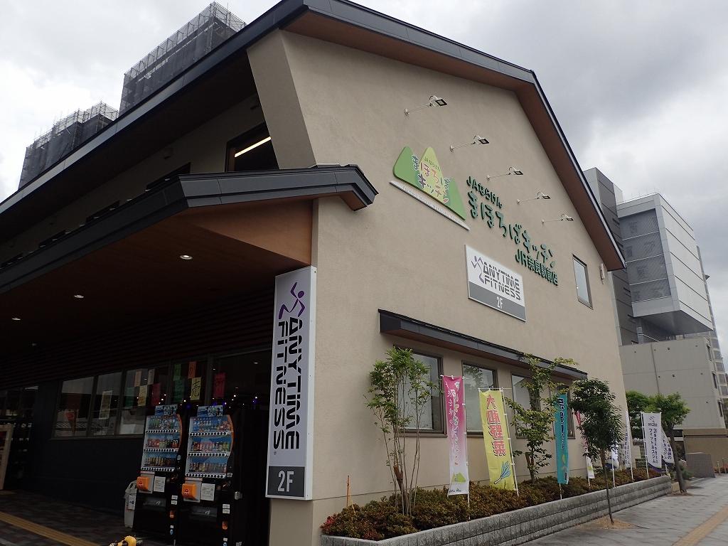 エニタイムフィットネス  JR奈良駅前店の画像