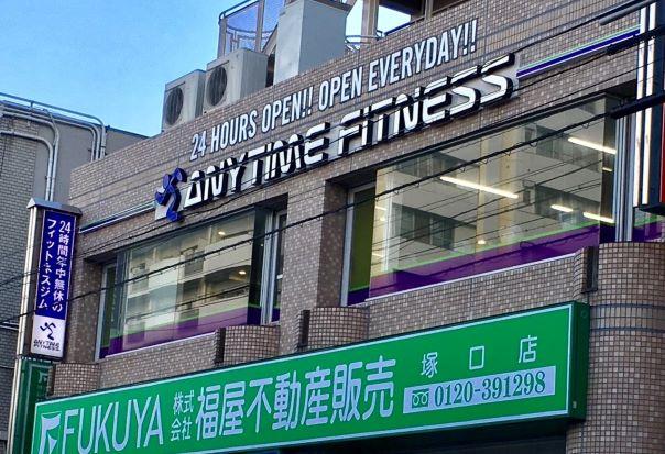 エニタイムフィットネス阪急塚口駅前店の画像