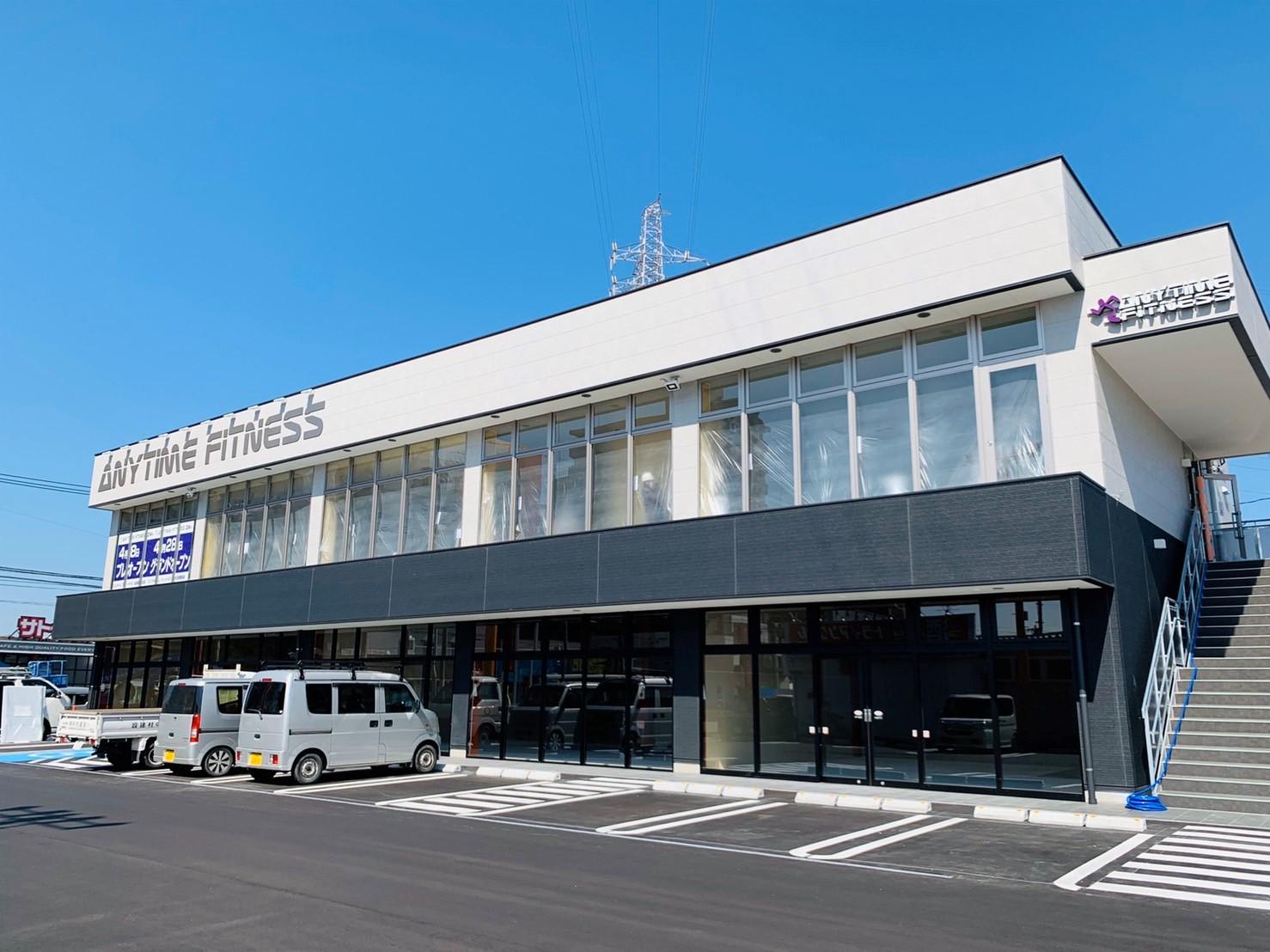 松島原田店