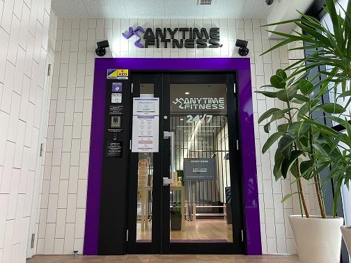 エニタイムフィットネス磯子店の画像